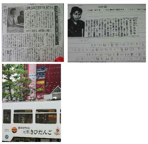 今日の朝日、読売の関連記事、岡山電鉄の路面電車