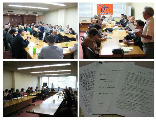 国会請願後の報告集会(上)、民主党のヒアリング