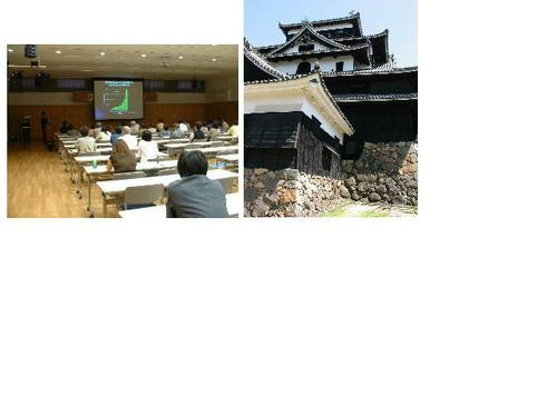 04/06/05 いずもパルメイトでの医療講演会、途中寄った松江城天守閣