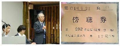 報告集会で感想を述べられる飯野先生