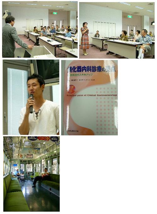 香川の講演会風景