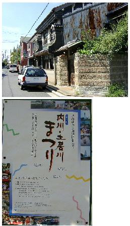 老松診療所のそばの小栗(熊野)街道風景