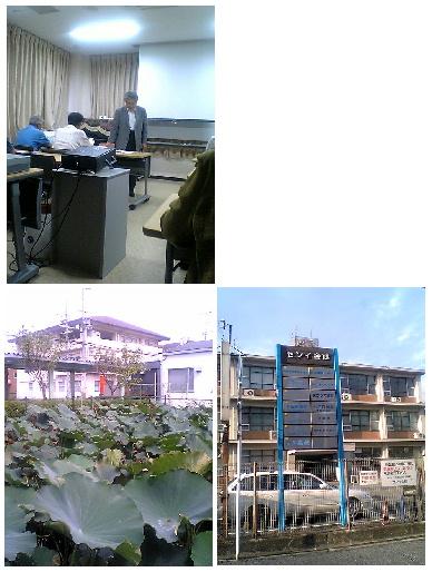 勉強会と大和高田の風景