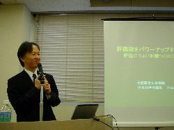 堺なんネット肝臓病講演会
