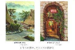 吉川さんの水彩画展案内ハガキ