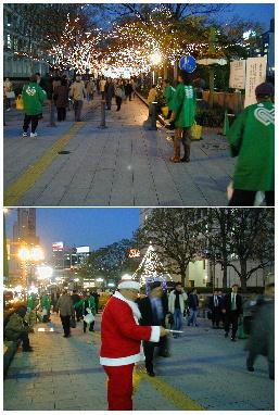 大阪難病連 大阪市役所前で街頭宣伝