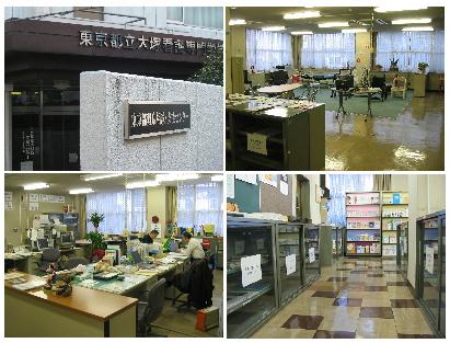 東京都難病相談支援センター