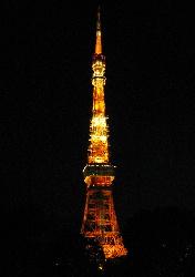 東京タワー(芝公園から)