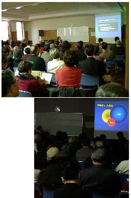 C型肝炎についての講演会
