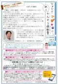 2021_06_hyougoidai