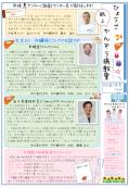 2021_07_hyougoidai_1