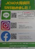 21621open_com_2_s