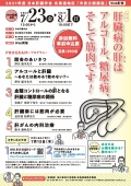 21726_501info_asahikawa