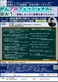 21814_info_ganpro