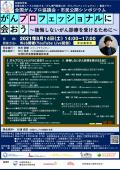 21814_info_ganpro_kindai