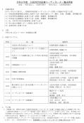 21x05info_gan_bokumetu